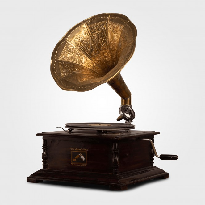 Gramophone Small Horn
